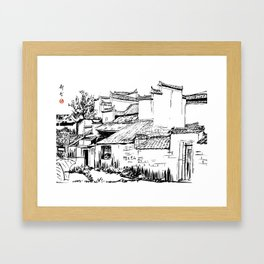 Chinese ink painting of Chinese village Framed Art Print