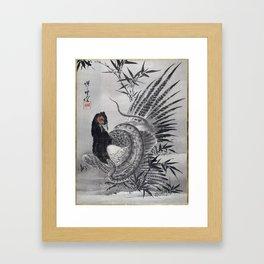 Kawanabe Kyōsai Pheasant Caught by a Snake Framed Art Print