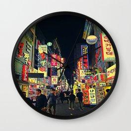 Seoul at Night Wall Clock