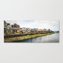 Panoramic view of the Kamo River in Kyoto Canvas Print