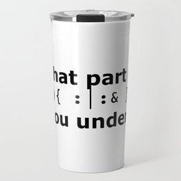 no mas Travel Mug