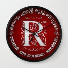 Joshua 24:15 - (Silver on Red) Monogram R Wall Clock
