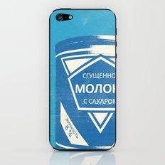 Condensed Milk (Sgushchennoye Moloko) iPhone & iPod Skin