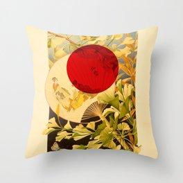 Japanese Ginkgo Hand Fan Vintage Illustration Throw Pillow
