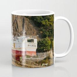 Ship Yard in Wakayama Fishing Village Coffee Mug
