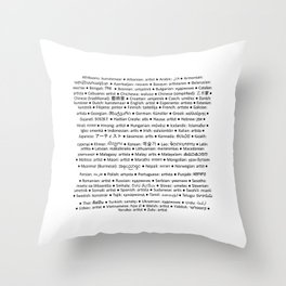 ARTIST in 91 languages Throw Pillow