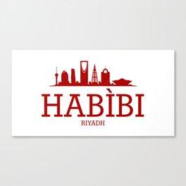 Habibi Riyadh Canvas Print