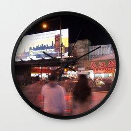 Flushing, NY Night Life Wall Clock