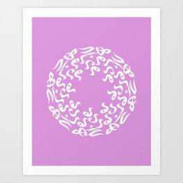 Be Nice Mandala Art Print