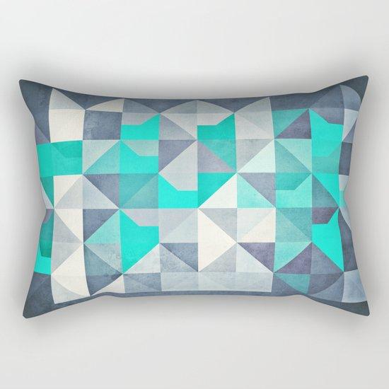 SLYTE Rectangular Pillow