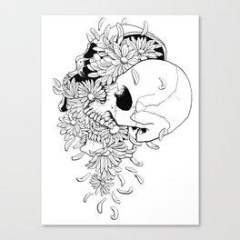 Skull #9 (Pushing Up Daisies) Canvas Print