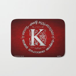Joshua 24:15 - (Silver on Red) Monogram K Bath Mat