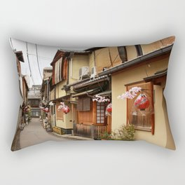 Old Houses in Kyoto Rectangular Pillow