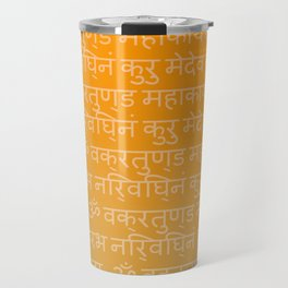 Watercolor Ganesha Travel Mug