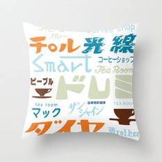 Kissaten Tour Throw Pillow