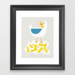 Hungry Seagull Framed Art Print