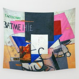 Kazimir Malevich Composition with Mona Lisa Wall Tapestry