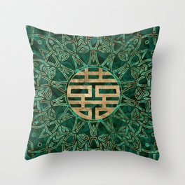 Double Happiness Symbol Gold and Malachite Throw Pillow