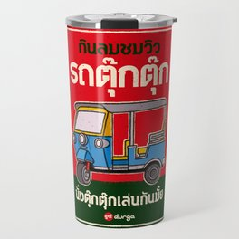 Tuk Tuk Travel Mug