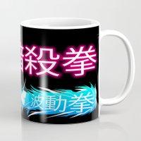 megaman Mugs featuring Megaman X Ansatsuken by FuShark