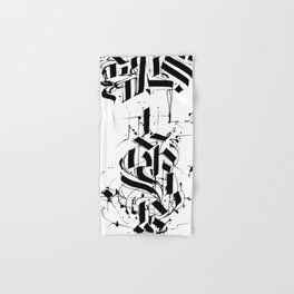CALLIGRAPHY N°6 ZV Hand & Bath Towel