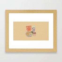 Ichiraku Ramen v3 Framed Art Print