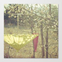 Pink Lemonade II Canvas Print