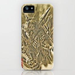 Japanese Samurai Warrior Art (5) iPhone Case