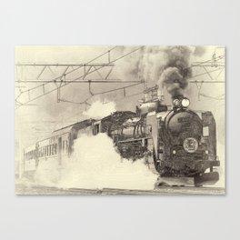 6120 Train Lithograph Canvas Print