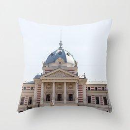 Roumania, Colțea Hospital, Bacarest Throw Pillow