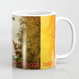 Alexander Nevsky Lavra Coffee Mug