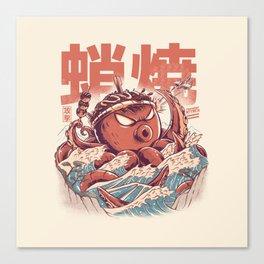 Takoyaki Attack Canvas Print