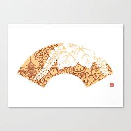 AKI - autumn Canvas Print