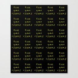 motto of north carolina 2 – esse quam videri Canvas Print