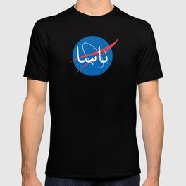 Nasa | Arabic T-shirt