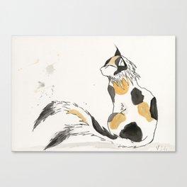 Nekomata Canvas Print
