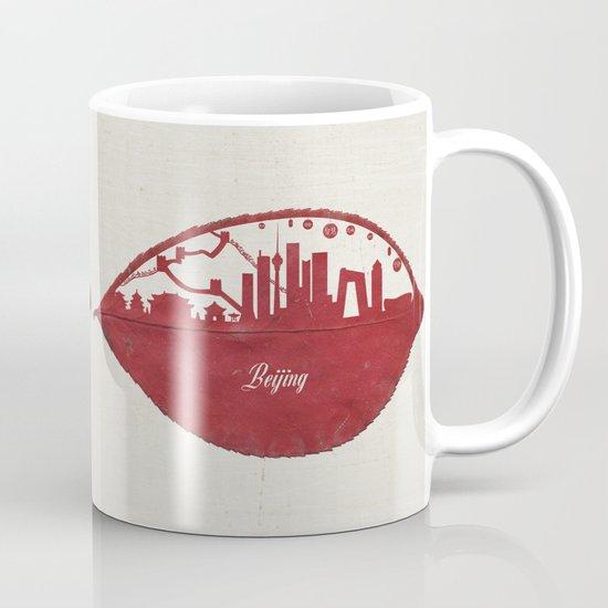Beijing Skyline Leaf Art Mug