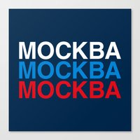 moscow Canvas Prints featuring MOSCOW by eyesblau