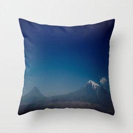 Ararat Mountain  Throw Pillow