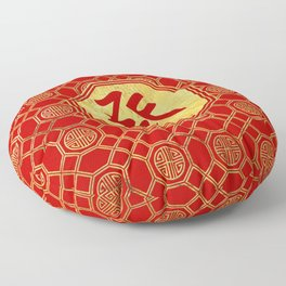 Prosperity Feng Shui Symbol  in bagua shape Floor Pillow