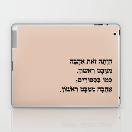 Love at first sight (hebrew) אהבה ממבט ראשון Laptop & iPad Skin