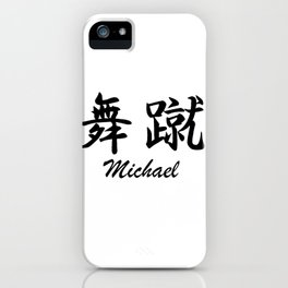 Michael (Your name in Kanji) iPhone Case