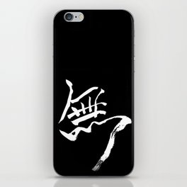 Japanese Calligraphy kanji MU-TWO- iPhone Skin