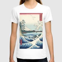 Utagawa Hiroshige - Seascape in Satta, 1858 T-shirt