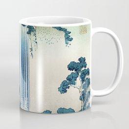 Yoro Waterfall in Mino Province by Katsushika Hokusai (1760-1849) a traditional Japanese Ukyio-e sty Coffee Mug