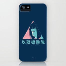 024 GITS Cyan iPhone Case