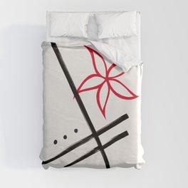 minimalist flower : red Duvet Cover