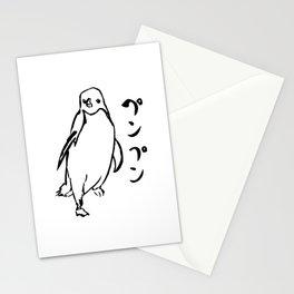 penpenpenguin Stationery Cards