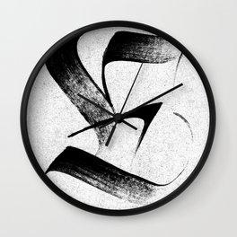 Fraktur-e Wall Clock