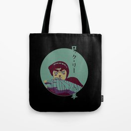 Rock Lee Endure Japanese Tote Bag